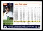 2005 Topps #30  Ivan Rodriguez  Back Thumbnail
