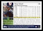 2005 Topps #89  Tony Clark  Back Thumbnail