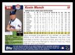 2005 Topps #96  Kevin Mench  Back Thumbnail