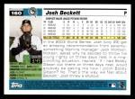 2005 Topps #160  Josh Beckett  Back Thumbnail