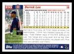 2005 Topps #233  Derrek Lee  Back Thumbnail
