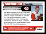 2005 Topps #274  Dave Miley  Back Thumbnail