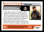2005 Topps #291  Felipe Alou  Back Thumbnail