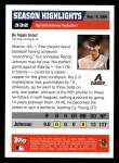 2005 Topps #332   -  Randy Johnson Season Highlights Back Thumbnail