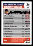 2005 Topps #342   -  Johan Santana / Pedro Martinez / Curt Schilling Leaders Back Thumbnail