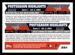 2005 Topps #351  Curt Schilling / David Ortiz  Back Thumbnail