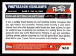 2005 Topps #352   -  Curt Schilling World Series Back Thumbnail