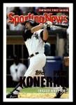 2005 Topps #356   -  Paul Konerko All-Star Front Thumbnail