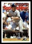 2005 Topps #365   -  Paul Konerko All-Star Front Thumbnail
