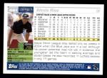 2005 Topps #461  Alexis Rios  Back Thumbnail