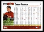 2005 Topps #565  Roger Clemens  Back Thumbnail