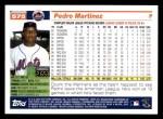 2005 Topps #575  Pedro Martinez  Back Thumbnail