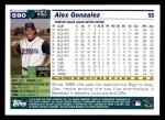 2005 Topps #590  Alex Gonzalez  Back Thumbnail