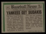 1974 Topps Traded #63 T Bill Sudakis  Back Thumbnail