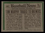 1974 Topps Traded #496 T  -  Tom Murphy Traded Back Thumbnail