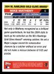 2005 Topps #705   -  Mike Matheny Golden Glove Back Thumbnail
