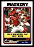 2005 Topps #705   -  Mike Matheny Golden Glove Front Thumbnail