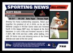 2005 Topps #722   -  Scott Rolen All-Star Back Thumbnail