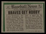 1974 Topps Traded #23 T Craig Robinson  Back Thumbnail