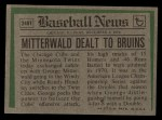 1974 Topps Traded #249 T  -  George Mitterwald Traded Back Thumbnail