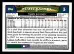 2008 Topps #5  Scott Kazmir  Back Thumbnail