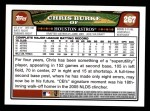 2008 Topps #267  Chris Burke  Back Thumbnail