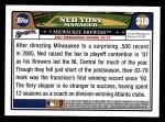 2008 Topps #318  Ned Yost  Back Thumbnail