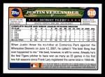 2008 Topps #510  Justin Verlander  Back Thumbnail
