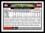 2008 Topps #530  Ryan Zimmerman  Back Thumbnail