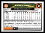 2008 Topps #2  Barry Zito  Back Thumbnail