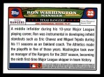 2008 Topps #22  Ron Washington  Back Thumbnail