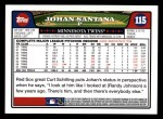 2008 Topps #115  Johan Santana  Back Thumbnail