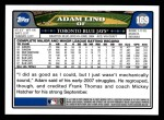 2008 Topps #169  Adam Lind  Back Thumbnail