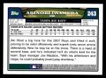 2008 Topps #243  Akinori Iwamura  Back Thumbnail