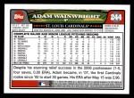 2008 Topps #244  Adam Wainwright  Back Thumbnail