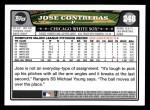 2008 Topps #248  Jose Contreras  Back Thumbnail