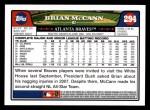 2008 Topps #294  Brian McCann  Back Thumbnail