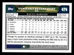 2008 Topps #474  Yuniesky Betancourt  Back Thumbnail