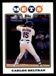 2008 Topps #610  Carlos Beltran  Front Thumbnail