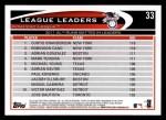 2012 Topps #33   -  Curtis Granderson / Robinson Cano / Adrian Gonzalez AL RBI Leaders Back Thumbnail