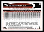 2012 Topps #93  Skip Schumaker  Back Thumbnail