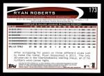 2012 Topps #173  Ryan Roberts  Back Thumbnail