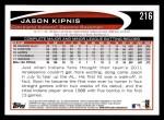 2012 Topps #216  Jason Kipnis  Back Thumbnail