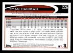 2012 Topps #226  Ryan Hanigan  Back Thumbnail