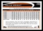 2012 Topps #240  David Wright  Back Thumbnail