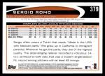 2012 Topps #379  Sergio Romo  Back Thumbnail