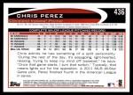 2012 Topps #436  Chris Perez  Back Thumbnail