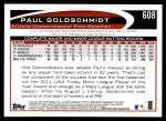 2012 Topps #608  Paul Goldschmidt  Back Thumbnail