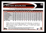 2012 Topps #46  Peter Bourjos  Back Thumbnail