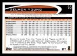2012 Topps #65  Delmon Young  Back Thumbnail